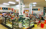 加藤清芳園 エコー店