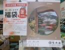 KC3Z0141.jpg