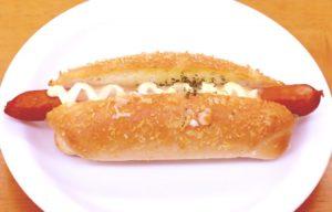 松阪ハムソーセージ&チーズドッグ